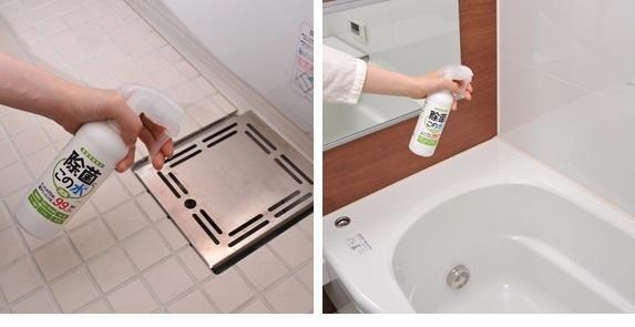 浴室に「除菌に・この水」を噴霧中の写真