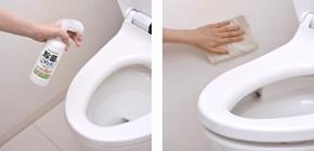トイレの便器に「除菌に・この水」を吹きつけ、壁は拭き取り