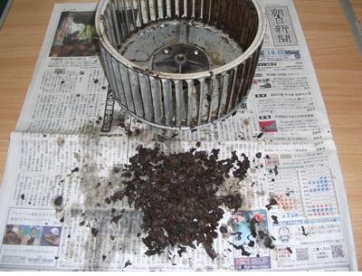 シロッコファンから除去された汚れの量