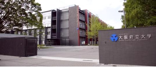 大阪府立大学の写真