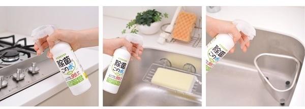 「除菌に・この水」をキッチンまわりに噴霧
