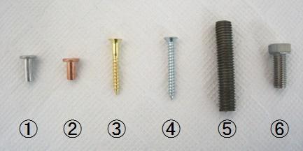 6種類の金属の写真