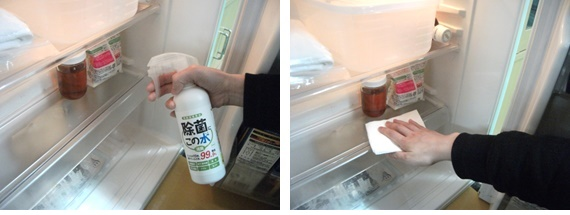 冷蔵庫内に除菌に・この水を噴霧し拭き取り