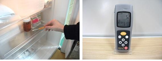 冷蔵庫内を検査後清浄度52という結果の写真