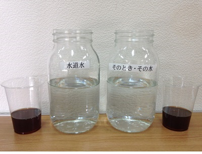ゴマ油を入れる前の水道水とアルカリ電解水