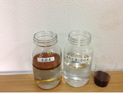 水道水とゴマ油を撹拌後