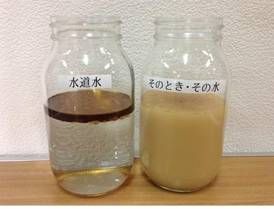 水道水とアルカリ電解水を撹拌後