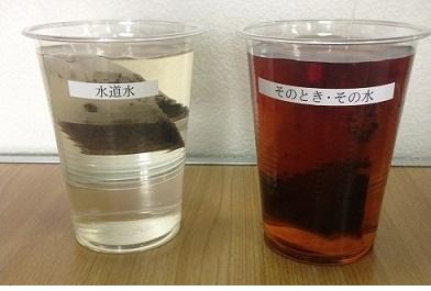 注入1分後、アルカリ電解水は紅茶の色